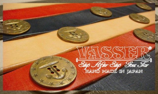 vasser-belt-banner